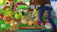 【逍遥小枫】胜利大完结啦?期待新版本! | Minecraft植物大战僵尸#15