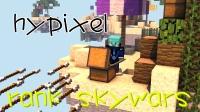 WX解说 hypixel 空岛排位试玩 冠军职业+传说级增益 我的世界Minecraft