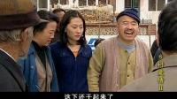 刘能当着全村人的面教训女婿, 要爱自己媳妇, 爱护别的女人是不对的!