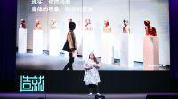 中国女人的身体真的是属于自己? | 造就Talk·任珏