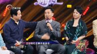 中国情歌汇2017:86版西游记部分主演现场泪忆杨洁