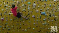 初学者必看的攀岩技巧 第一次攀爬就能开外挂