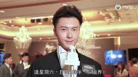 直覺《踩過界》(TVB)