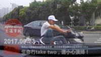 中国交通事故合集20170623: 每天10分钟最新国内车祸实例, 助你提高安全意识