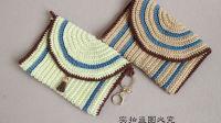 燕子编织 ——A3手拿包钱包