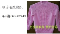 从上向下编织贝壳花套头毛衣上集(1)