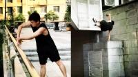 跑酷教学: 转身360过障碍, 很帅很有特色的动作