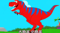 霸王龙 腕龙 似鸟龙 翼龙 侏罗纪世界 恐龙王国 亲子 早教 育儿 陌上千雨