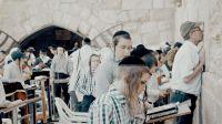耶路撒冷:不叫哭墙 叫西墙 54