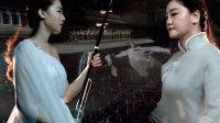二胡、古筝合奏《美丽的神话》,重温那段至死不渝的爱情