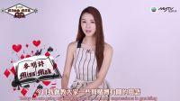 賭城群英會.Miss Mak 英文教室 (TVB)