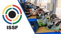 2017青年世锦赛(德国苏尔) – 男子50米步枪卧射