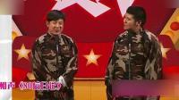 高晓攀尤宪超演绎相声《80后日记》爆笑全场