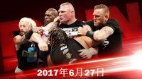 WWE2017年6月27日狂野角斗士之WWE美国职业摔角赛170627
