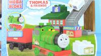 托马斯和他的朋友们之培西积木