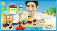 凯文和乐高米奇朋友们的海滨浴场积木玩具游戏 | 凯文和游戏 kevinAndPlay