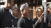 中国唯一合法的持枪部落, 隐居在大山深处!