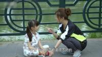 赵薇和女儿讨价还价的时候,姥爷突然杀出另类教学