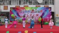 2017南安梅山中心幼儿园六一汇演