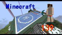 我的世界☆明月庄主☆单机生存[139]藏在山里的冰工厂Minecraft