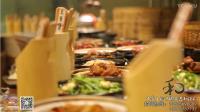 【红魔方原创】和谐村餐饮美食宣传片