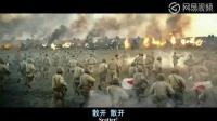《登陆之日》日本敢死队对阵坦克部队