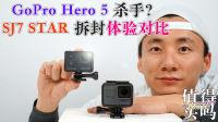 米奇沃克斯:有可能不用再买GoPro Hero 5了