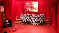 上海长宁实验小学文艺节三五班节目