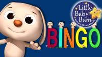 宾果 B.I.N.G.O 第二辑 | Little Baby Bum 官方视频