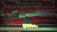 东固小学纪念红军长征80周年之歌伴舞《待得来年春天到, 山花开满红土地》(东固红歌会)