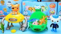 海底小纵队舰艇玩具 巴克队长和呱唧猫的飞盘潜艇