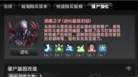 【CSOL二小姐】红蓝精灵惨遭删除,日积月累刷出来为了啥?