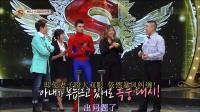 老婆是这样保护长得太帅的老公,蜘蛛侠懂得韩国的恐怖