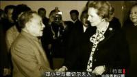 香港回归谈判, 邓小平发怒, 撒切尔摔跤