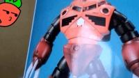 萝卜吐槽番外-极简开盒MG夏亚专用红魔蟹