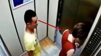 女孩子在电梯里面永远不要背对着陌生人, 监控拍下不耻一幕!