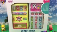 小猪佩奇玩会说话的售货机过家家玩具 汪汪队立大功亲子游戏