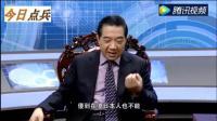 张召忠说: 中华之万幸 日本差点就发现大庆油田!