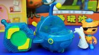 海底小纵队遥控玩具 呱唧猫的遥控灯笼鱼潜艇