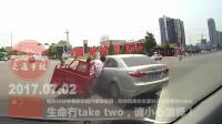 中国交通事故合集20170702:每天10分钟最新国内车祸实例,助你提高安全意识