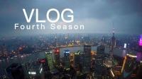 VLOG-98 第四季Vlog的开端-出行上海