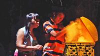 印尼舞剧 神的恩典① 序幕