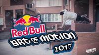 【洁癖男】俄罗斯Mike Isaev- 2017红牛圣托里尼全球跑酷大赛报名视频
