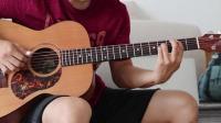 第二期 《To B or Not to B》- 张昊焱指弹吉他教程 第五部分