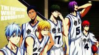 黑子的篮球假发修剪: 教你如何成为彩虹战队!