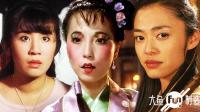 """#大鱼FUN制造#大陆为什么出不了""""石榴姐""""? 从女演员的角度说说香港喜剧的重口味"""