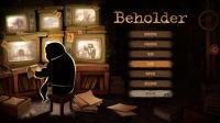 【流年雅韵】《Beholder旁观者》游戏解说DLC 安乐死 第二集 新房客医生