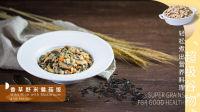 香草野米蘑菇饭 营养又美味 221