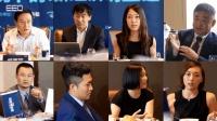 2017达沃斯经观早餐会特别节目: 围绕中产阶级做大做强中国金融