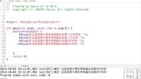 Xcode(Objective-C语言)编写程序指令